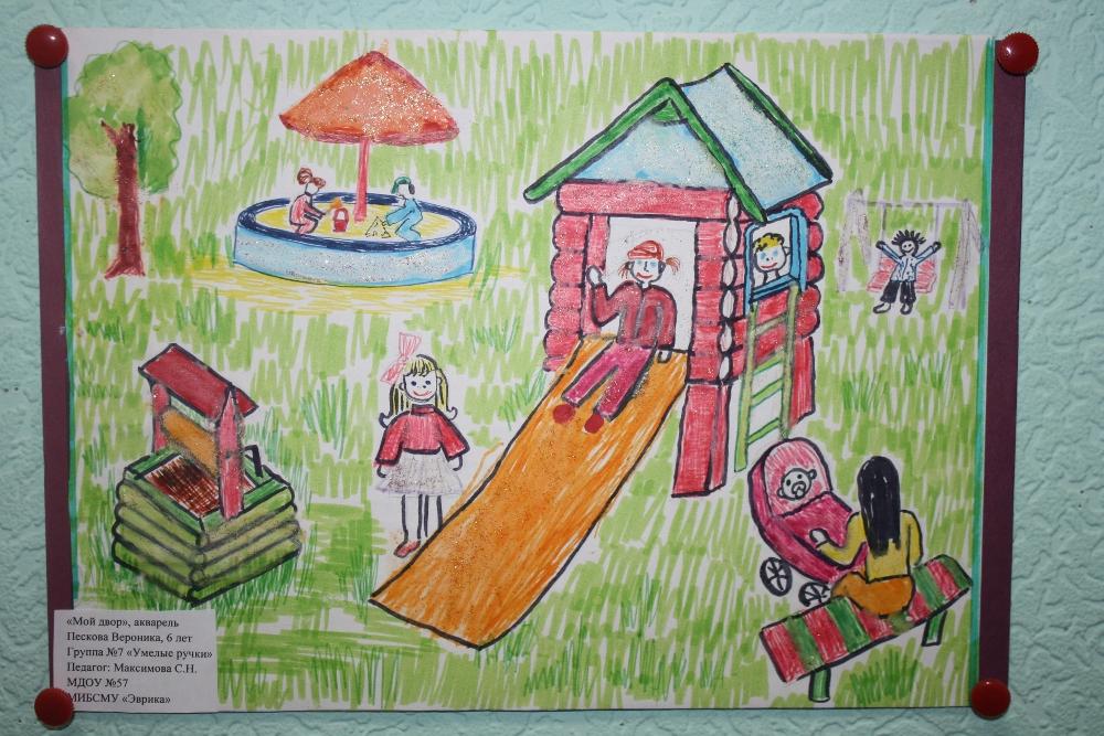 детские рисунки на тему дня здоровья