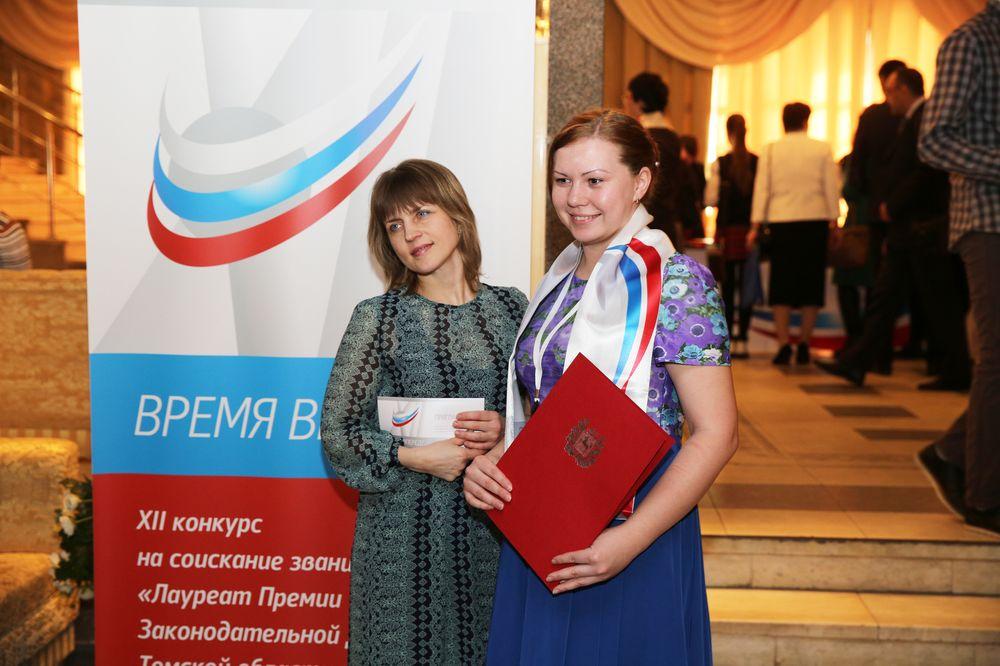 Конкурсы на премию томской области